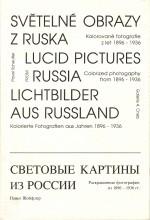 Pavel Scheufler - Světelné obrazy z Ruska